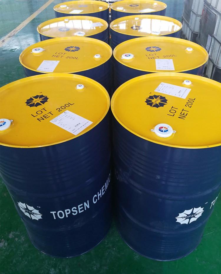 青岛泰洋圣供应橡胶石蜡油白油EPDM汽车油管三元乙丙软化剂