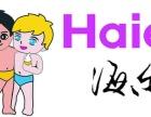 欢迎访问 汕头海尔空调 网站售后服务咨询中心
