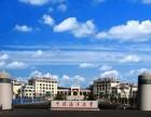 中国海洋大学高技能人才培养