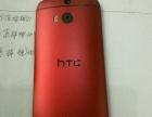 HTCm8红色版
