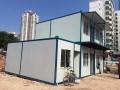惠城区三栋集装箱办公定做哪家公司好-防火防风防震