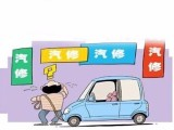 全上海快速道路救援流动补胎联系电话