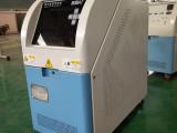 合肥市印刷机专用控温机精确恒温模温机厂家品质保障