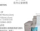 沙发抱枕被子两用汽车抱枕被、车用靠垫(私人订制)