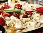 100条酸菜鱼加盟 多元热销 全年无淡季