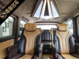 豪华汽车内饰改装升级,奔驰威霆改装后的样子家庭版