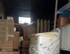搬家处理空调电视冰箱微波炉风扇便宜卖