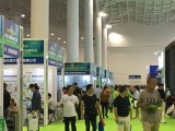 2020海南国际养老服务展览会