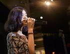 唱歌速成技巧唱歌培训