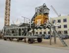 河南中晨移动式混凝土搅拌站设备定制厂家