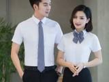 夏季平纹白色短袖工装衬衣男女同款职业衬衣批发免烫工作服衬衫