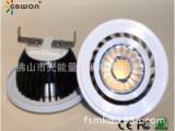 高档LEDPAR灯AR111 AR111