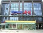 广州天河有安利专卖店吗天河专卖店在哪