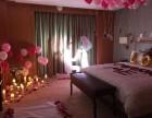 生日宴会布置,求婚表白策划布置,气球装饰拱门蜡烛鲜花