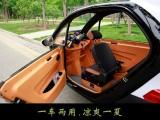 飛諾勛電動三輪車