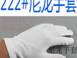 劳保手套白手套防护棉毛手套作业质检仿棉汗布手套礼仪氨纶手套