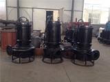 潜水式泥浆泵 4寸泥浆泵 无堵塞泥浆泵