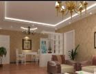 承揽餐饮娱乐、酒店办公、地产店铺、会所别墅工程装修
