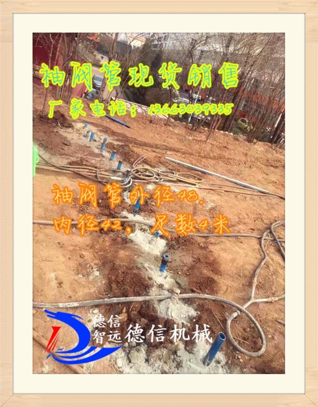 葫芦岛软土层注浆管--50型袖阀管注浆工艺