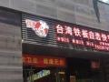 位于惠州市中心江北富力中心
