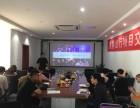 福建省企业-及客出行网约车平台-全国招商加盟