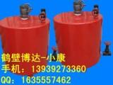 矿用负压手动放水器-负压手动放水器鹤壁厂家供应