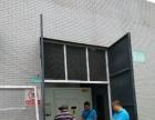 专业铝合金门窗制作安装不锈钢工艺各类防盗纱窗诚信为本