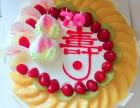 6家汉中安旗蛋糕店生日蛋糕同城配送汉台区南郑城固勉县洋县