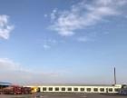 图克镇呼吉尔特加油站旁住宿厂房3000平米