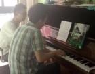 擎楚艺术 零基础成人学钢琴,先体验后报名