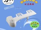 保定提供老人用喷洗器浩身器,双11优惠促销