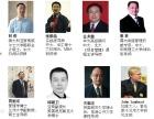 禅城读工商企业管理MBA前景如何?