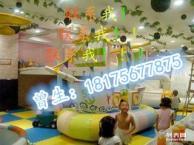 长沙爱乐贝游乐园 儿童乐园 淘气堡加盟厂家
