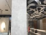 广东浮斐尼丨仿清水混凝土漆厂家 定制艺术涂料 包工包料