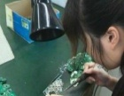 可以在家操作的散件组装焊接手工代加工,无需厂房