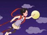 上海動畫制作公司 二維三維動畫設計