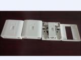热销86型多功能二光一电光纤信息桌面盒,