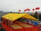公司晚会策划欧式篷房舞台桁架灯光音响太空架帐篷出租