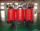 佛山油式旧电力变压器收购多少钱一台,佛山旧变压器回收公司