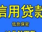 南京 溧水 石湫 8090后凭证件当场得款