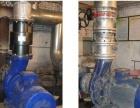 我们投资你赚钱,水泵节能改造项目加盟。