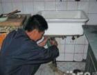 马桶便池疏通 下水道疏通 厨房疏通 打捞物品
