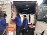 北京一站式搬家收費標準