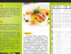 2016天津国际餐饮美食加盟展加盟 综合区