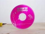 西安太行 光盤 logo定制 加工 包裝 印刷