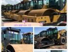新疆二手振动22吨压路机