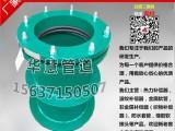 安阳防水套管厂家/型号:DN50明日的市场