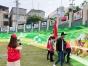 福州SAS墙绘艺术工作室