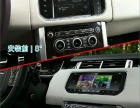 专业导航汽车电子
