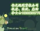 天津个人房屋抵押贷款成功案例
